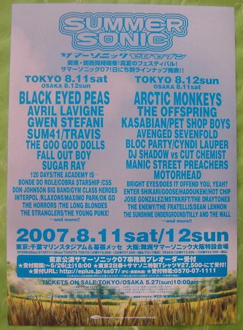 Summer Sonic 2007 Handbill