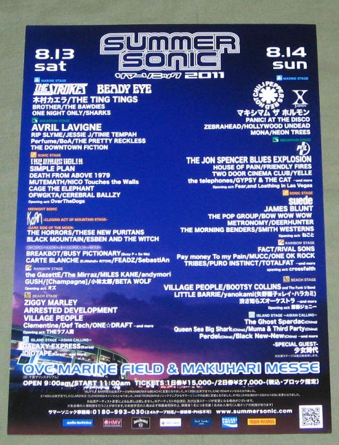 Summer Sonic 2011 Flyer No2