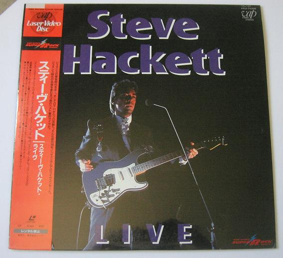 Genesis (Steve Hackett) - Live In Nottingham 1989
