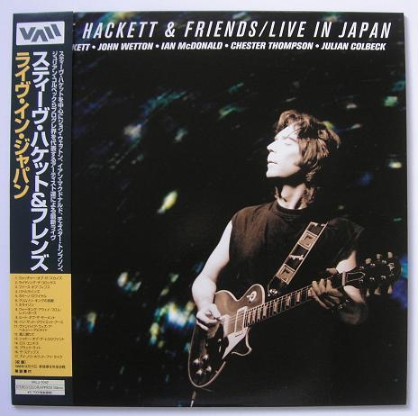 GENESIS (STEVE HACKETT) - Live In Japan 1996 - Laser Disc