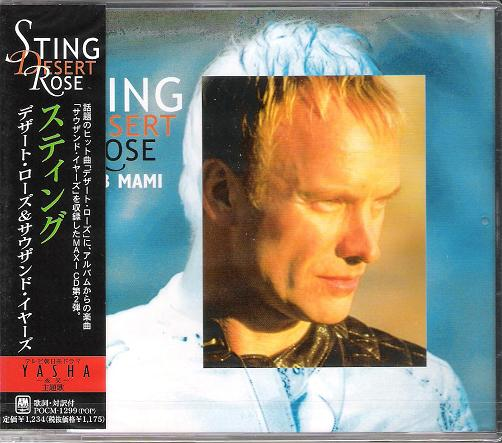 Sting - Desert Rose - 2nd Issue