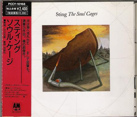 Sting - The Soul Cages CD