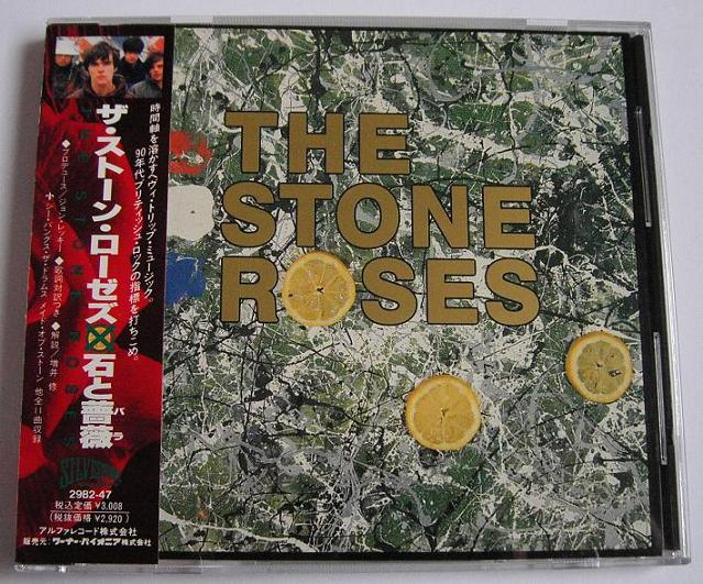 Stone Roses Stone Roses Records Lps Vinyl And Cds