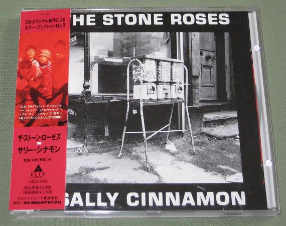 Stone Roses - Sally Cinnamon CD