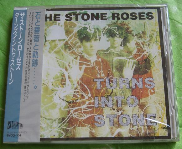Stone Roses - Turns To Stone