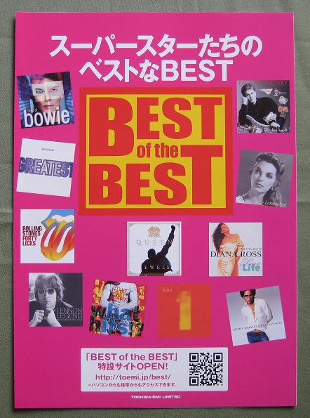 Rolling Stones - Best Of The Best Cd Series