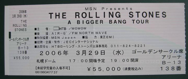 Jap 2006 Golden Circle Ticket