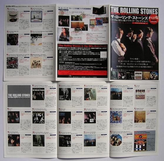 2006 Card Sleeve Catalogue