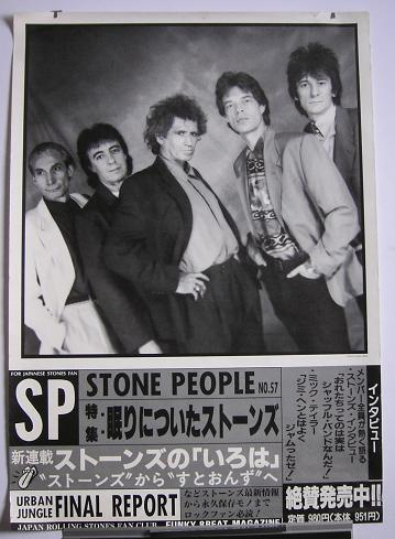 Rolling Stones - Stone People Japan 1980s Poste