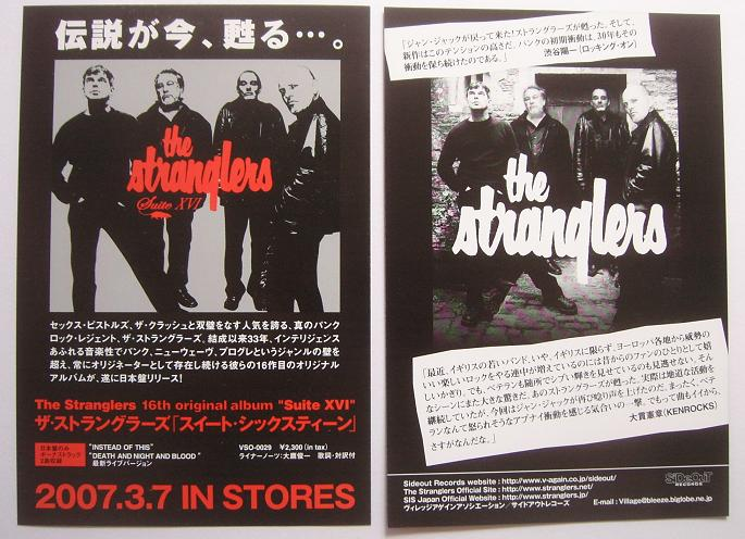Stranglers - Suite Xvi Promo Handbill