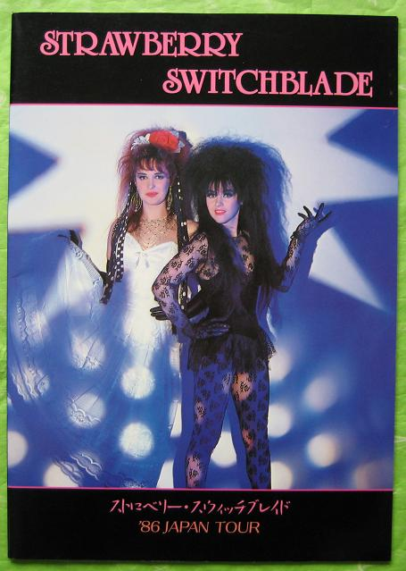 Strawberry Switchblade Japan 1986 tour book