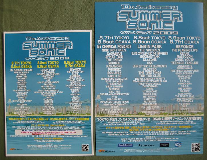 Summer Sonic 2009 Handbill Set