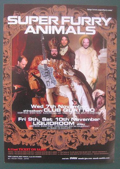 Japan 2001 Tour Flyer