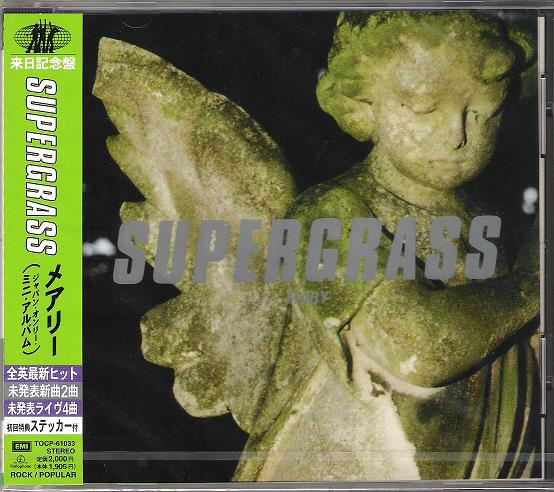 Supergrass - Mary - Japan Only Mini Album