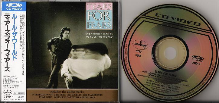 Tears For Fears Everybody Wants To Rule VIDEO:CD