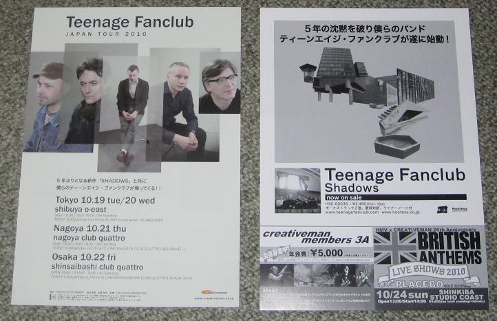 Teenage Fanclub Records Lps Vinyl And Cds Musicstack