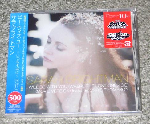 Brightman,Sarah I+Will+Be+With+You CD:5''SINGLE