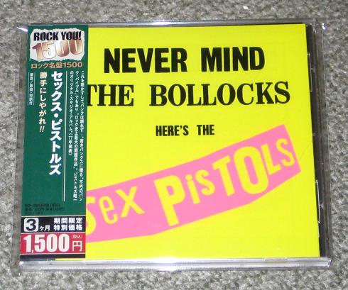Sex Pistols - Never Mind The Bollocks Vinyl