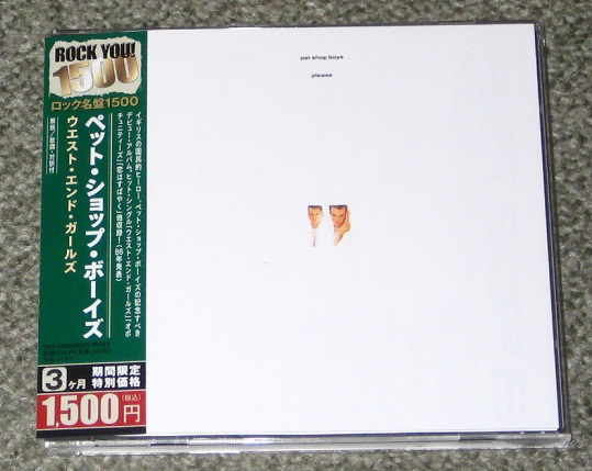 Pet Shop Boys - Please - Promo Reissue