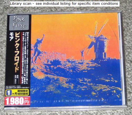 Pink Floyd - More CD