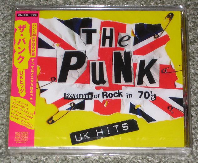 The Punk Revolution
