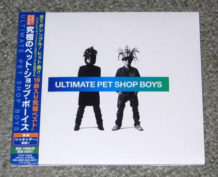 Pet Shop Boys - Ultimate CD