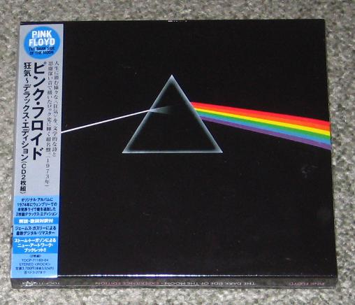Pink Floyd Dark Side - Experience Edition CD