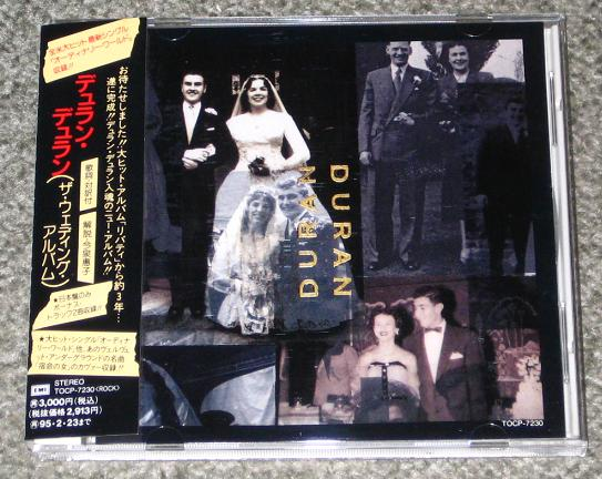 The Wedding Album - Duran Duran