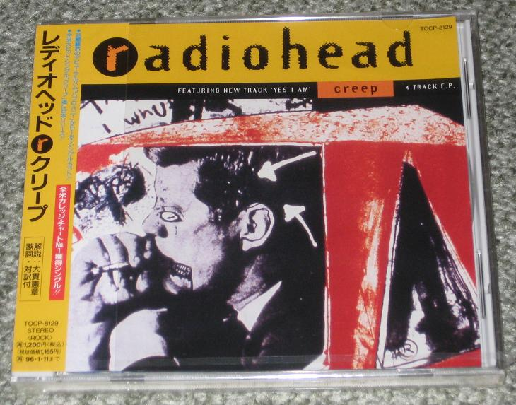 Radiohead - Creep LP