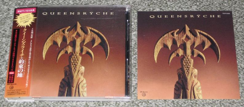 Queensryche - Promised Land Single