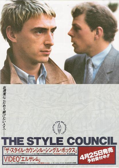 The Syle Council Singles Box