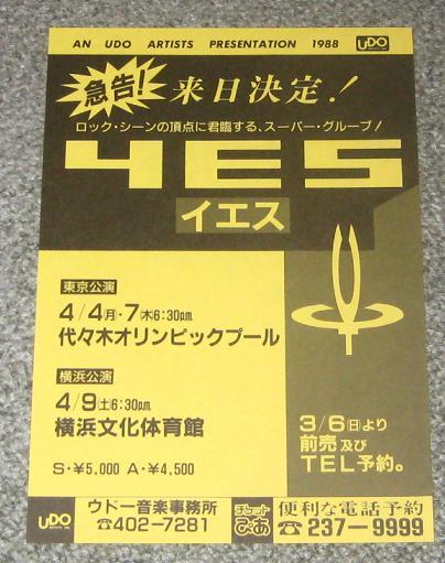 YES - Japan 1988 tour - Tokyo YELLOW - Autres