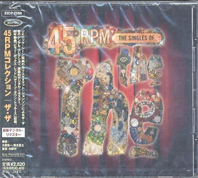 THE THE - 45 RPM - Singles Of The The - CD