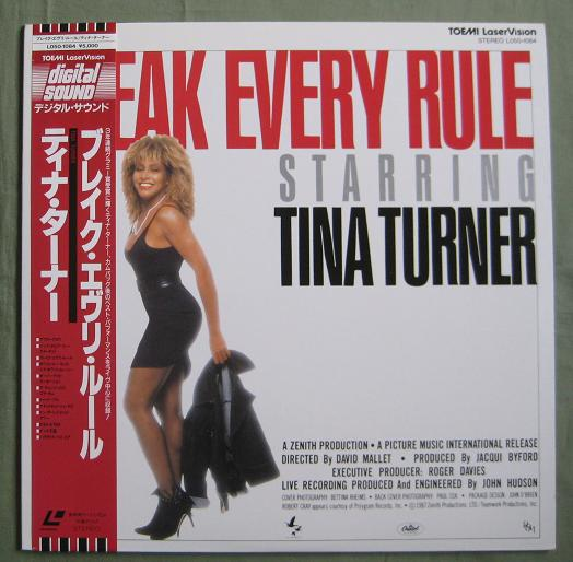 Tina Turner Break Every Rule Records Lps Vinyl And Cds
