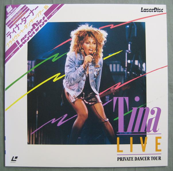 Bowie,David Private+Dancer+Live/Tina+Turne VIDEO:LASERDISC