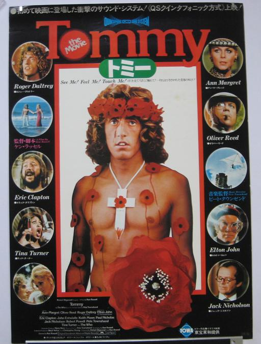 Tommy Japan Original Poster