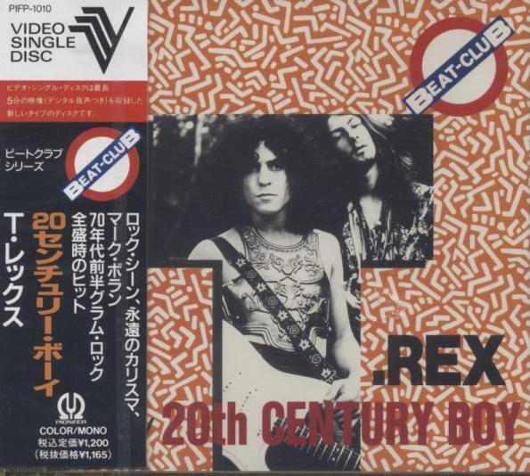 Marc Bolan 20th Century Boy Records, LPs, Vinyl And CDs