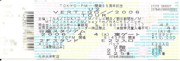 Jap 06 Cancelled Ticket Unused