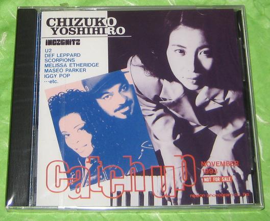 U2 - Catch Up Nov 1993