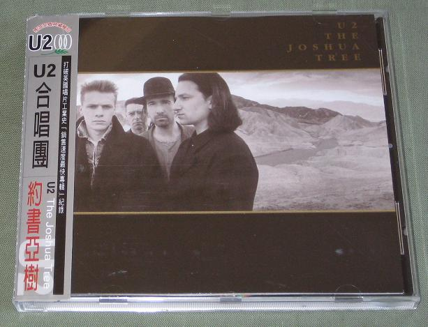 U2 - The Joshua Tree Taiwan Edition