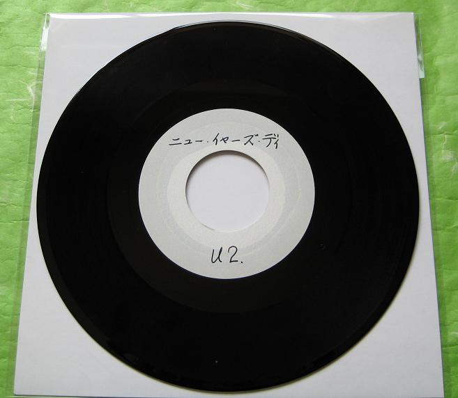 U2 - New Year's Day - Acetate!