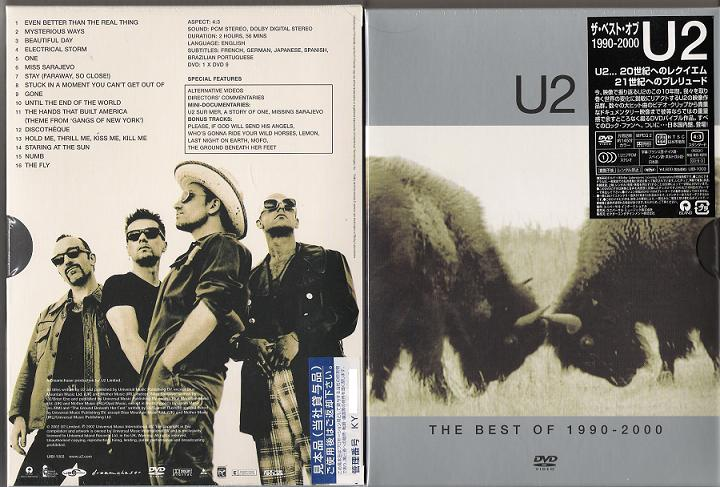 U2 - The Best Of 1990 - 2000