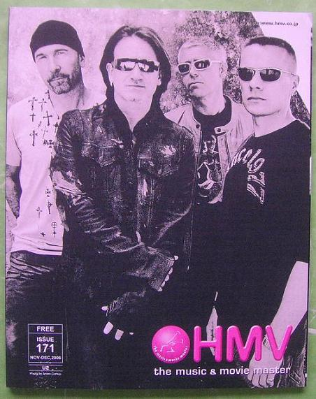 Hmv Release Info Magazine