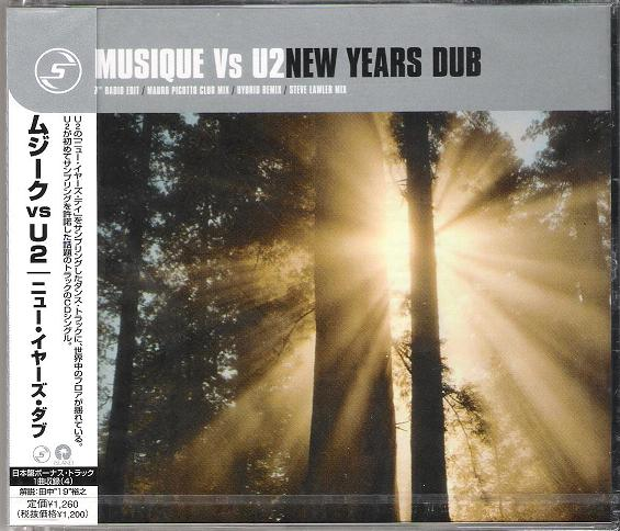 U2 - New Years Dub Album