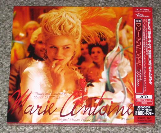 Marie Antoinette Soundtrack