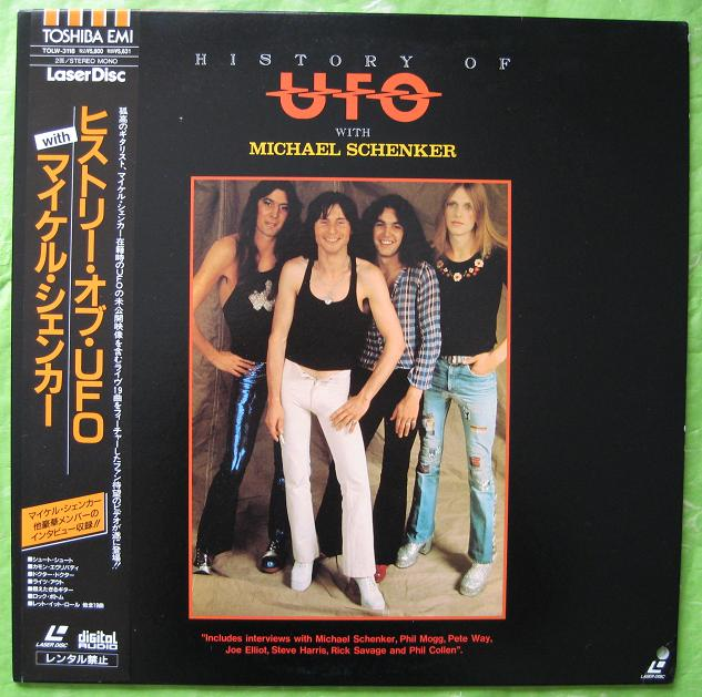 Schenker, Michael - The Story Of Ufo W/m Schenker