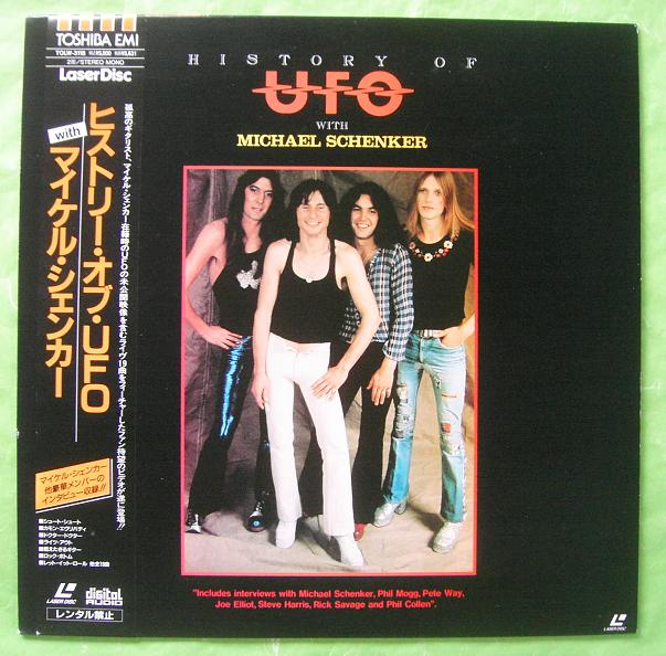Schenker, Michael - The Story Of Ufo W/m Schenker Album