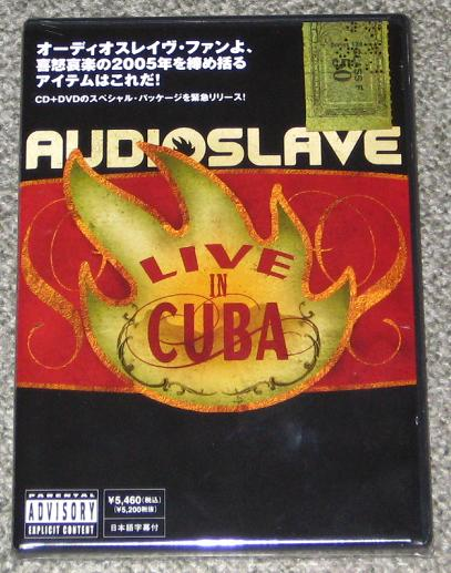 Audioslave Out Of Exile Vinyl Audioslave Out Of Exile Back