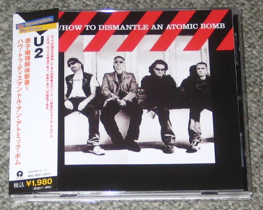 U2 - How To Dismantle - Reissue