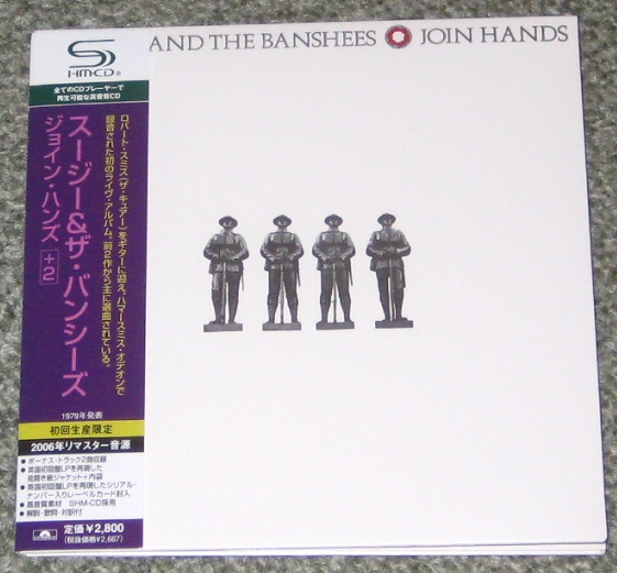 Siouxsie + The Banshees - Join Hands + 2 Shm Cd